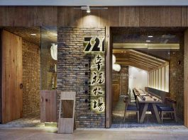 721 Tonkatsu Restaurant by Golucci International Design