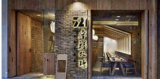 721 Tonkatsu Restaurant by Golucci International Design