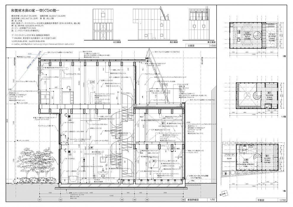 House-in-Waga-Zaimokuza-27