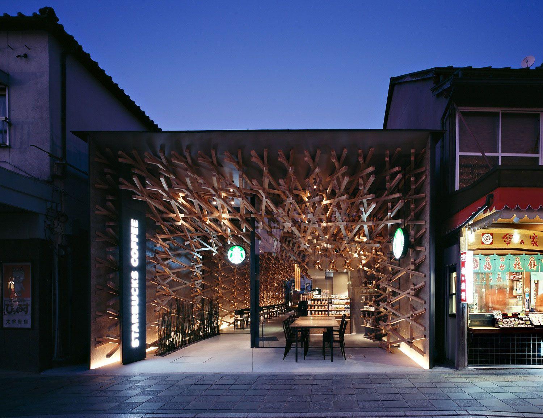Starbucks-Fukuoka-14