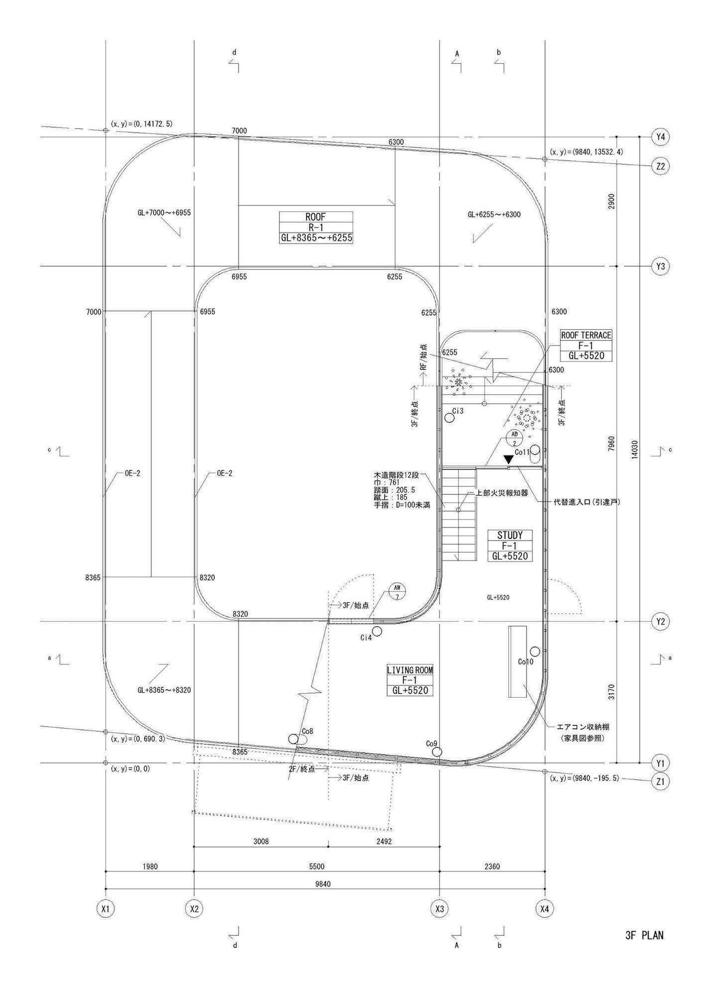 Toda-House-43
