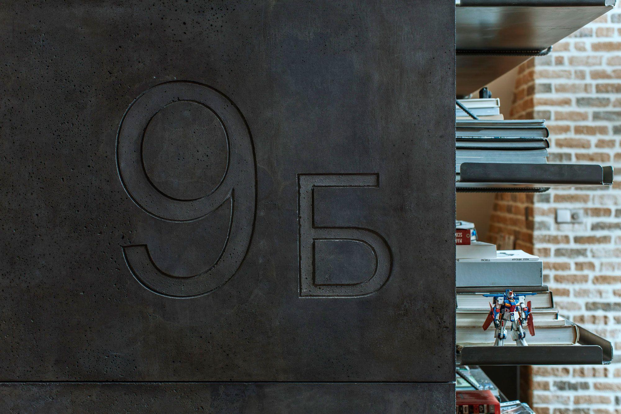 Loft-9b-14