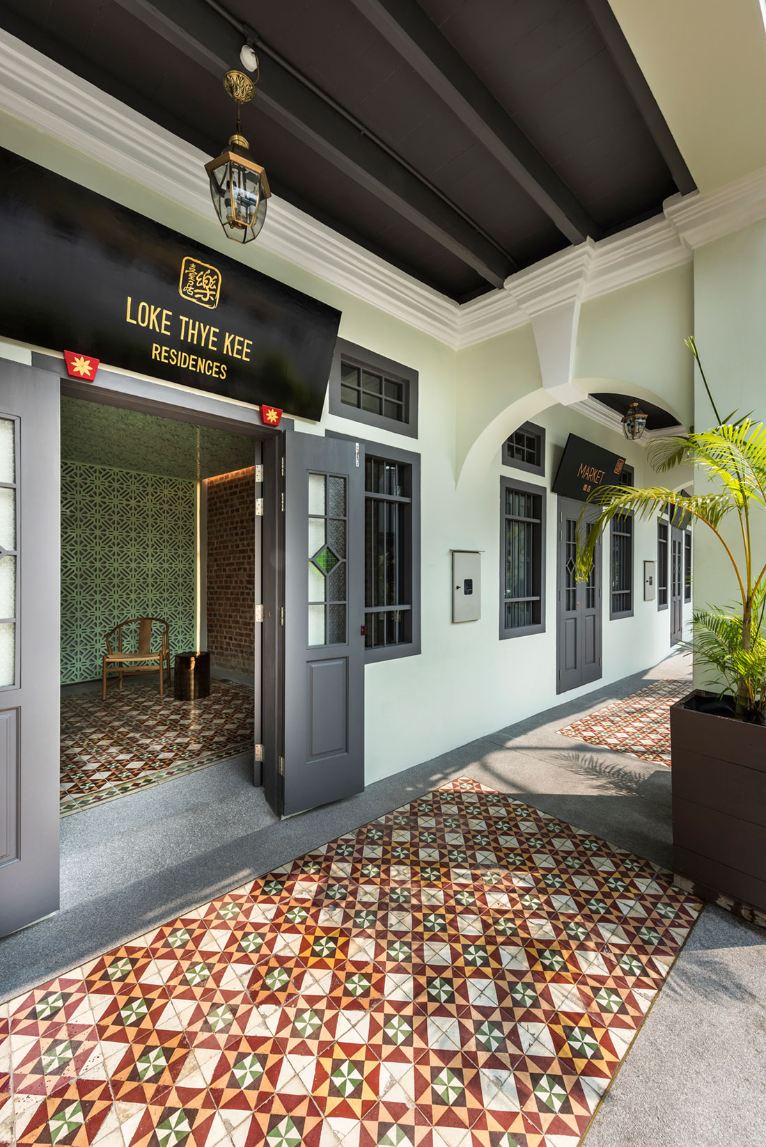 Recall the Spirit of a Bygone Rra into a Contemporary Twist of Loke Thye Kee Residences by Ministry of Design-01