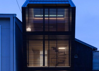 APOLLO Architects design the Nest, a small steel frame structure of three level house