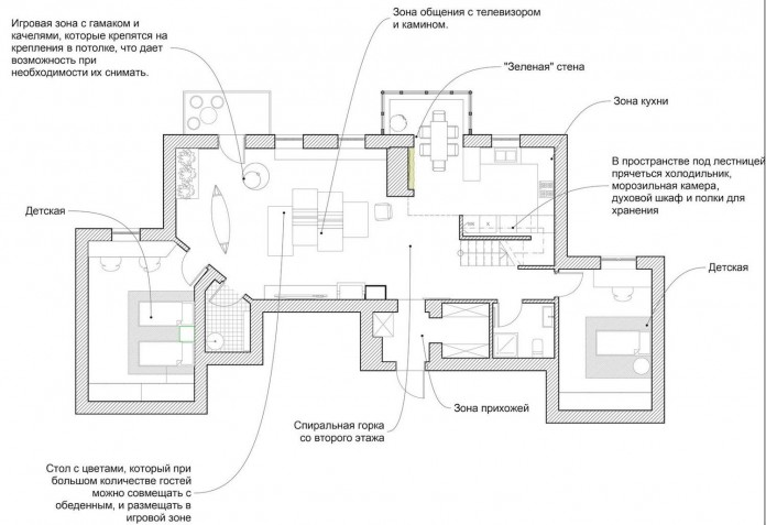 ki-design-office-design-stylish-apartment-slide-kharkov-ukraine-26