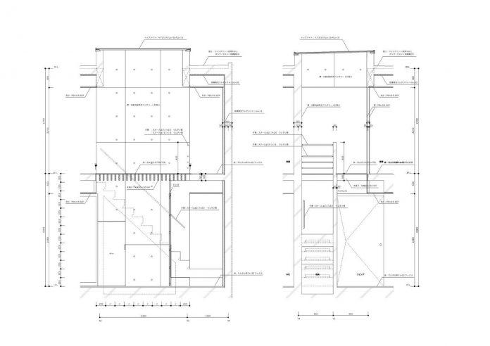 house-midorigaoka-triple-tiered-nine-twenty-two-meters-plot-land-tuck-garage-17