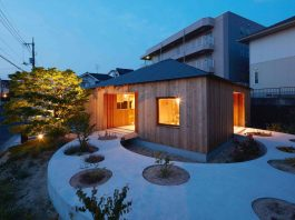 Unique home with beautiful wooden walls on its exterior in Hiroshima Prefecture, Japan