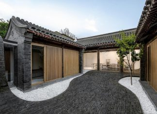 Transformation of a traditional residence into an up-to-date attractive public space of Beijing Inner City